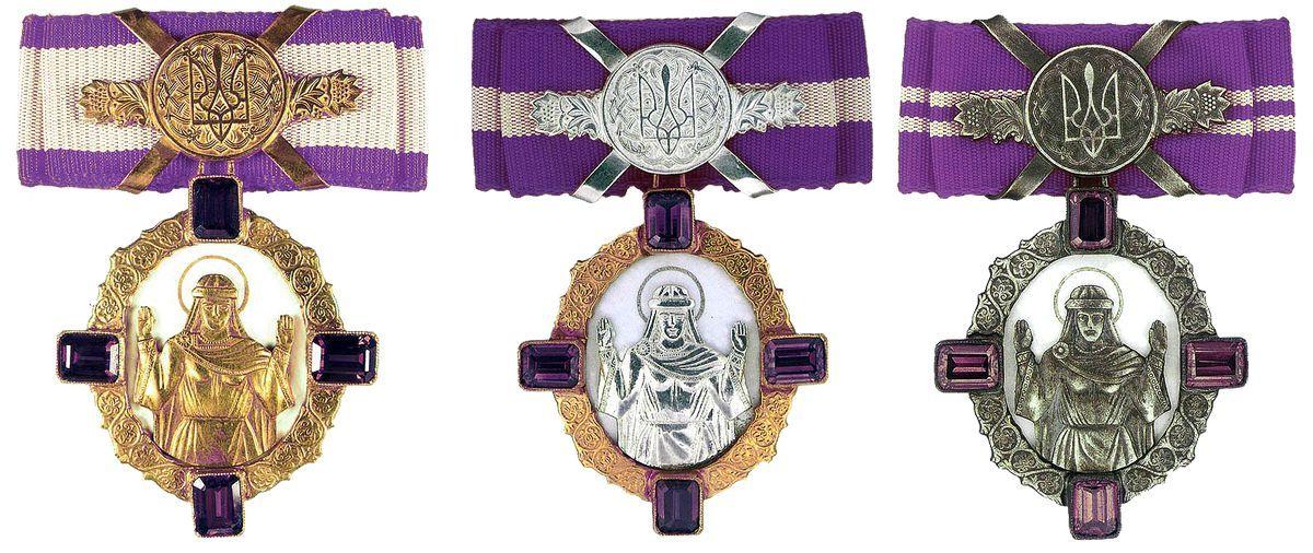 Орден княгині Ольги I, II, III ступеня