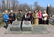Дарничани віддали шану героям Другої світової війни
