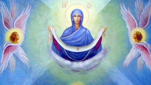 Вітаємо зі святом Покрова Пресвятої Богородиці